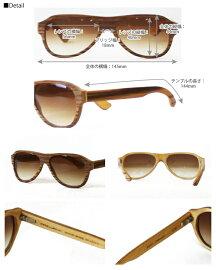 《販売価格と注意事項要確認》【Mijo-ミホ-】木製メガネ[2010]