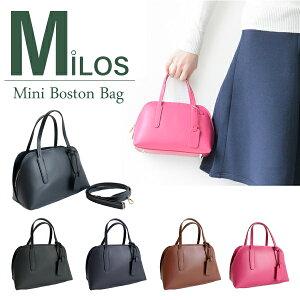 Milos ミロス Mini Boston Bag 〔1577〕