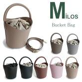 【予約】【送料無料】【Milos-ミロス-】BucketBag〔1683〕[上質レザーバケットバッグバケツ型レディースインポートバッグMadeinITALY]《ご注文後3日前後発送予定》
