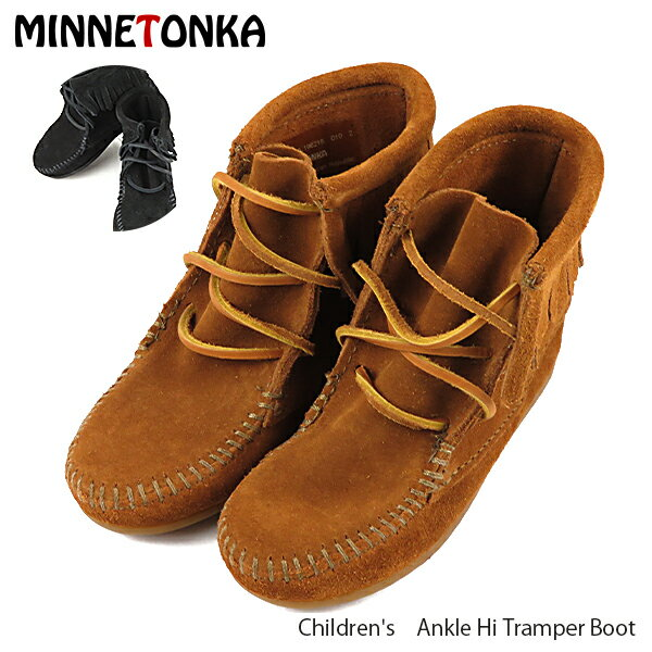 「ミネトンカ」Children's Ankle Hi Tramper Boot