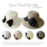【予約】CapelinHatRibon-リボン付きキャペリンハット-[サイズ調整つき帽子つば広ハットペーパーハット日よけ紫外線対策]《7月15日前後発送予定》