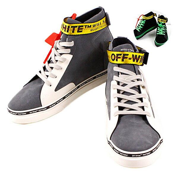 メンズ靴, スニーカー Off White INUSTRIAL BELT SKATE SNEAKEROMIA116S19B43034