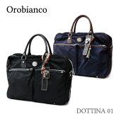 【送料無料】【NEW】『Orobianco-オロビアンコ-』DOTTINA 01[ブリーフケース バッグ ビジネス ショルダー バッグ 2Way A4 旅行]