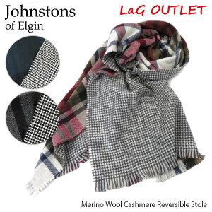 【返品交換不可】【LaGアウトレット】Johnstons ジョンストンズ Merino Wool Cashmere Reversible Stole メリノ ウール ストール カシミヤ リバーシブル 中判 180.0cm×50.0cm メンズ レディース ユニセックス アウトレット WB1004