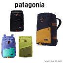 『patagonia-パタゴニア-』Toromiro Pack 22L 〔48015〕[トロミロ パック バックパック リュック]