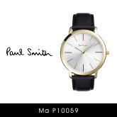 【送料無料】『PaulSmith-ポールスミス-』Ma腕時計[P10059][エムエーメンズレディース時計腕時計レザーベルトクォーツゴールド]