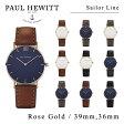 【送料無料】『Paul Hewitt-ポールヒューイット-』Sailor Line Rose Gold 36mm/39mm 腕時計[ セラーライン ピンクゴールド レディース メンズ ユニセックス ペアウォッチ ]