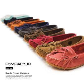 【期間限定レビューを書いて送料無料】【11collar】【Pompadour-ポンパドール-】SuedeFringeMoccasin-スウェードフリンジモカシンシューズ-[レディース靴フラットフリンジぺたんこパンプススニーカー]