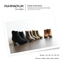 【Pompadour-ポンパドール-】SuedeAnkleBoots-スエードアンクルブーツ-[本革スウェードショートミドル6cmヒール]