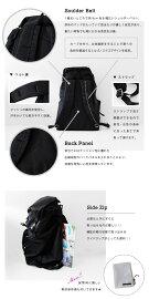 【予約】【2015NEW】【Pompadour-ポンパドール-】NylonBackpack-ナイロンバックパック-[専用保存袋付き][ユニセックスメンズレディースリュックサックリュックデイパックブラックシンプル軽量]《7月30日前後発送予定》