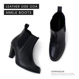 【2015NEW】【Pompadour-ポンパドール-】LeatherSideGoaAnkleBoots-レザーサイドゴアアンクルブーツ-[レディースシューズショートブーツミディアムヒールリアルレザー本革]