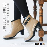 【Pompadour-ポンパドール-】BicolorRubberShortRainBoot[PD044][バイカラーベルトショートレインブーツ]