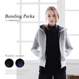 【Pompadour-ポンパドール-】BondingParka-ボンディングパーカー-[レディースジップアップアウター]