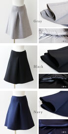 【Pompadour-ポンパドール-】BondingFlareSkirt-ボンディングスカート-[レディースジップアップアウター]