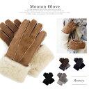 『Pompadour-ポンパドール-』Mouton Glove- シープスキン シープボア ムートングローブ - [レディース]■