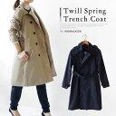 『Pompadour-ポンパドール-』Twill Spring Tre...