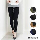 【Pompadour-ポンパドール-】StretchPants-レディースストレッチパンツ-