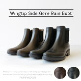 ��Pompadour-�ݥ�ѥɡ���-��WingtipSideGoreRainBoot-�����󥰥��åץ쥤��֡���-[��ǥ������쥤�󥷥塼��]