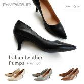 【2016AW】【Pompadour-ポンパドール-】ItalianLeatherPumps6cmHeel