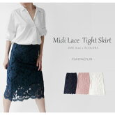 『Pompadour-ポンパドール-』LaceSkirtレーススカート[レディースボトムフリーサイズ]