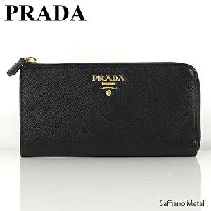 bbf066a40a08 プラダ(PRADA) レディース長財布 | 通販・人気ランキング - 価格.com