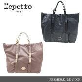 【送料無料】『repetto-レペット-』PREMIERE Make up Calfskin Leather Purse[M0170CH][レディース・バッグ・プルミエール・トート・カーフスキン・レザー]