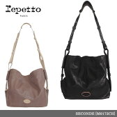 【DEAL対象商品15%ポイント還元】【送料無料】『repetto-レペット-』SECONDE Make up Calfskin Leather Purse[M0172CH][レディース・バッグ・ショルダー・カーフスキン・レザー]