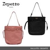 【送料無料】『repetto-レペット-』BALLOTE Silk Calfskin-バロット シルク カーフスキン バッグ-[M0256VS][レディース・ショルダー・レザーバッグ]