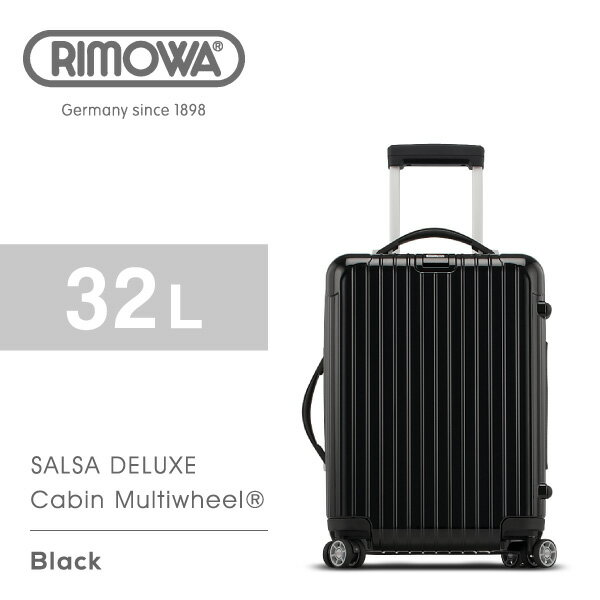 Rimowa salsa deluxe cabin for Salsa deluxe cabin multiwheel