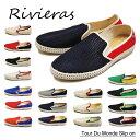【並行輸入品】『Rivieras-リビエラ-』Tour Du...