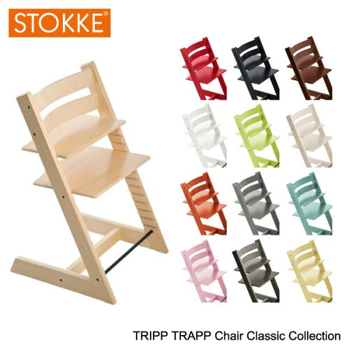 『STOKKE-ストッケ-』Tripp Trapp Chair-ベビーチェア-【同...
