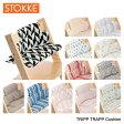 【2016-2017 NEW】『STOKKE-ストッケ-』Tripp Trapp Cushions Premium-クッション-[Tripp Trapp Chair専用]