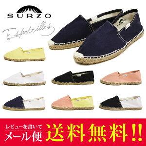 関連ブランド:SOLUDOS(ソルドス)・Gaimo(ガイモ)・TOMS shoes(トムズ シューズ)・CALZANOR(カ...