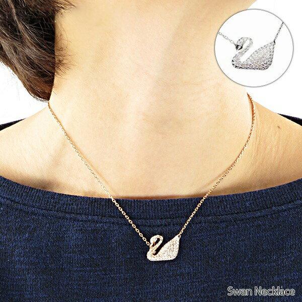 インディアンジュエリー, ネックレス・ペンダント 1000OFF SWAROVSKI Swan Necklace51215975007735