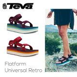 【送料無料】『TEVA-テバ-』Flatform Universal Retro-フラットフォーム ユニバーサル レトロ-〔1013653〕[レディース サンダル スポーツサンダル ビーチサンダル 軽量ソール 厚底]