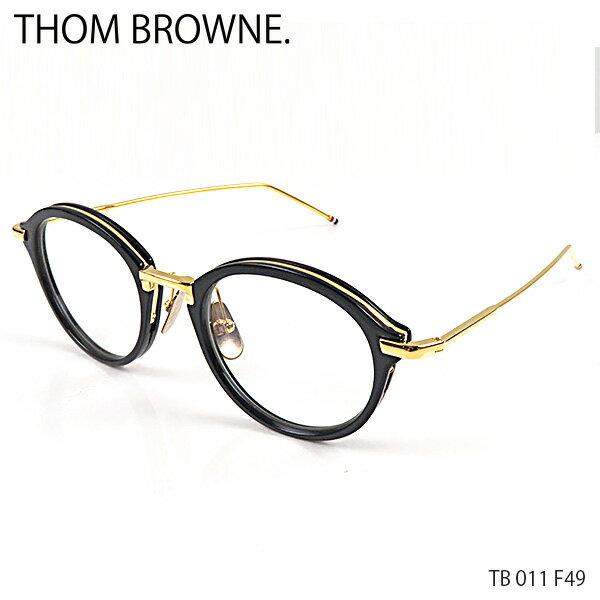 眼鏡・サングラス, 眼鏡 2000OFF THOM BROWNE TB 011 F49