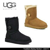 『UGG-アグ-』Bailey Button Toddlers Kids-ベイリーボタン ムートンブーツ-[5991T][キッズ・ショートブーツ]