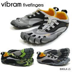 【マラソン連動!夏トクSALE】【予約】【Vibram-ビブラム-】BIKILA LS fivefingers[裸足感覚・5...