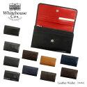 【予約】【WhitehouseCox-ホワイトハウスコックス-】LeatherWallet-ブライドルレザーウォレット長財布-[368S1084][メンズ・本革]《ご注文後3日前後発送予定》