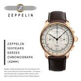 【送料無料】【ZEPPELIN-ツエッペリン-】Zeppelin100YearsSeries-Chronograph[7672-1メンズ腕時計Zeppelin号誕生100周年記念モデルクロノグラフクオーツ]