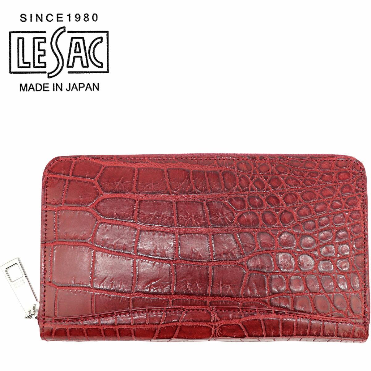 財布・ケース, メンズ財布 LESAC 8129