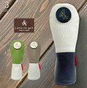 ラヘラゴルフ 【ラヘラ公式ショップ】Lahella golf バイカラー ヘッドカバー UT ユーティリティ 日本製 本革 牛革 イタリアンレザー レザー 高級 かっこいい おしゃれ ネイビー 紺 グリーン ホワイト ゴルフ 目立つ デザイン ギフト・・・