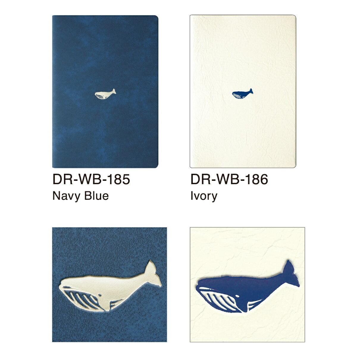 MATOKAマトカ2021年版(2020年10月始まり)手帳/ダイアリー・B6サイズ(ウィークリー・レフト式)『ワンポイントクジラ/POINTWHALE』スケジュール帳【ELCOMMUN:エルコミューン】
