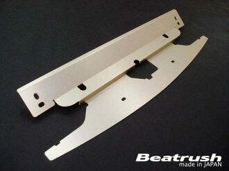Beatrush ラジエタークー ring Panel Mazda eunos Roadster LAILE rail *