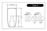 チタン製シフトノブタイプE:パターン