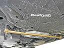 Beatrush フロントパフォーマンスバー マツダ CX-5 [KE5#W,KE...