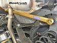 Beatrush リヤメンバーサポートバー マツダ CX-5 [KE5#W,KE2#W]、アテンザ セダン ディーゼル 2WD [GJ2FP]  * LAILE レイル