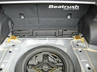 Beatrush riyatowerber Subaru Forester SJG-SJ5 LAILE rail *