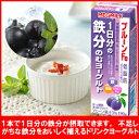 1本で1日分の鉄分が摂取できます。不足しがちな鉄分をおいしく補えるドリンクヨーグルトです。M...