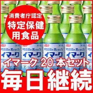 「イマーク」は、海のニッスイが開発した、日本初の「EPA」特定保健用食品です。【即納】イマー...